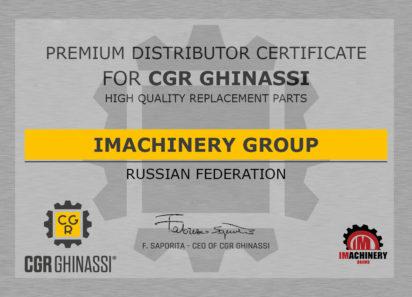 Сертификат Премиум дистрибьютора CGR Ghinassi