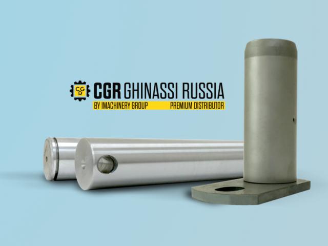 Новое поступление пальцев CGR Ghinassi для техники Caterpillar